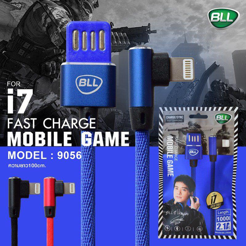 bll-cable-9056i7_สายชาร์จ-iphone