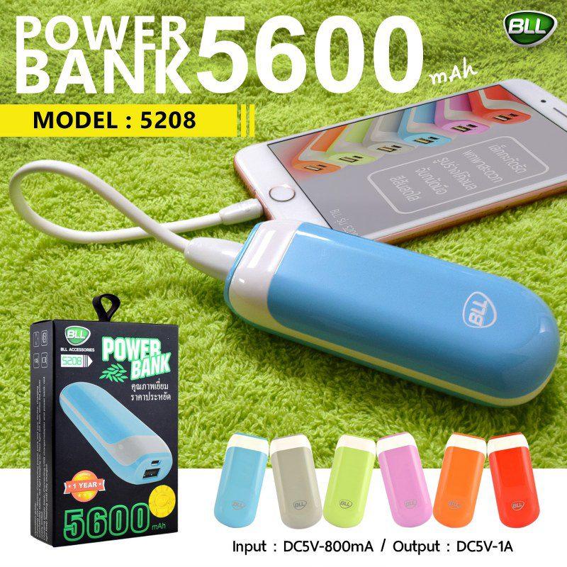Bll-Powerbank-5208-5600mAh-Pink-พาวเวอร์แบงค์-แบตสำรอง