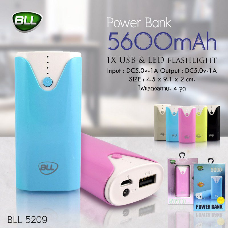 Bll-Powerbank-5209-5600mAh-Red-พาวเวอร์แบงค์-แบตสำรอง