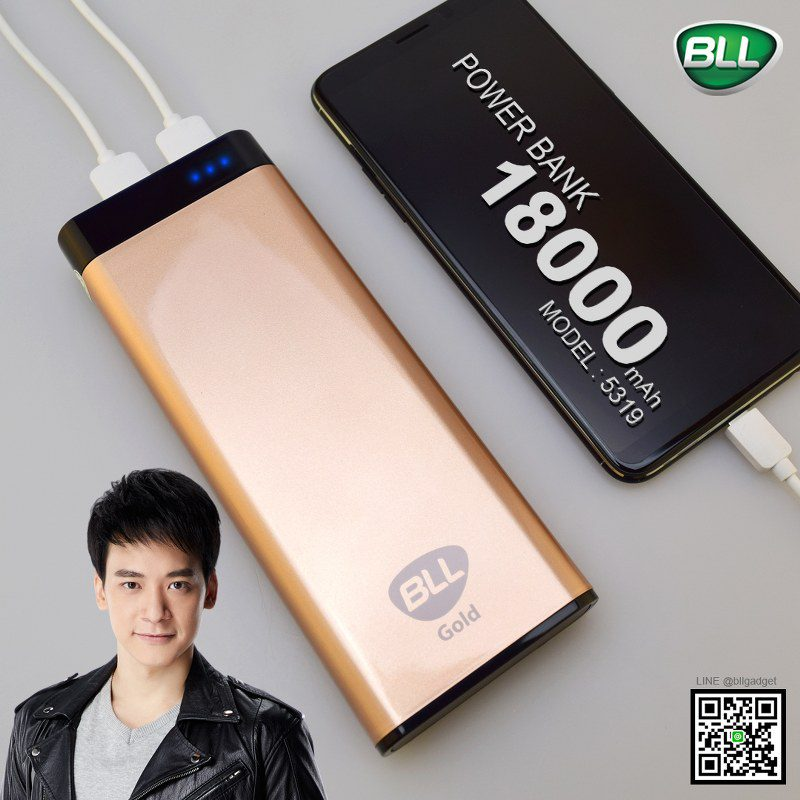 BLL Power Bank 5819-14,000mAh-พาวเวอร์แบงค์-แบตสำรอง