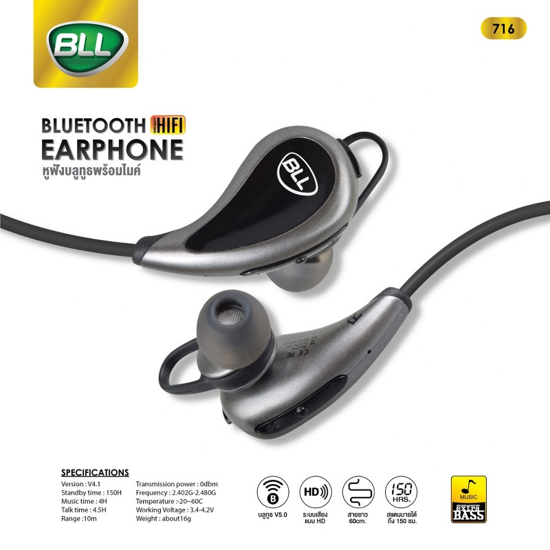 หูฟัง BLL bluetooth Earphone 761