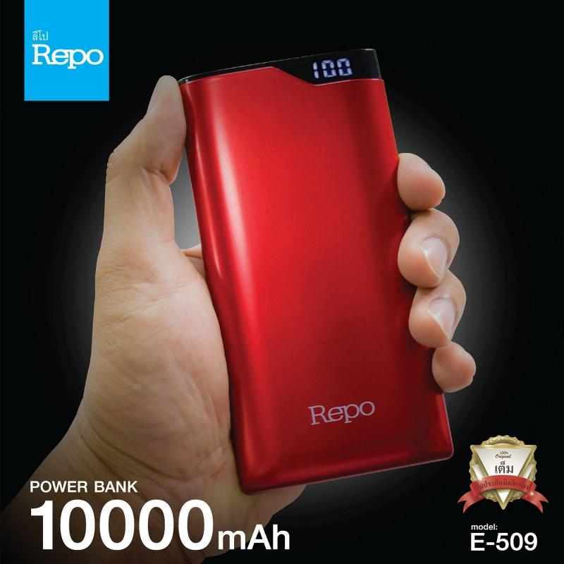bll-powerbank-E509-10000mAh-พาวเวอร์แบงค์-แบตสำรอง