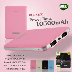 BLL Power Bank 5831-10500mAh-พาวเวอร์แบงค์-แบตสำรอง