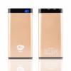 bll-powerbank-G17-25000mAh-Gold-พาเวอร์แบงค์-แบตสำรอง