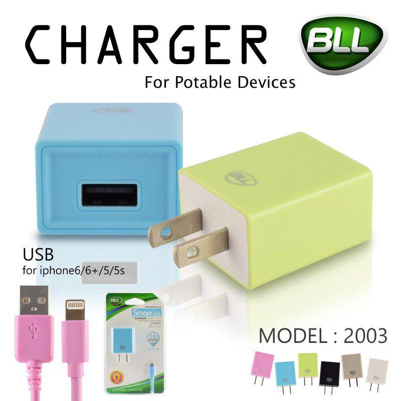 2003 i6 bll charger หัวชาร์จราคาถูก ปลีกและส่ง