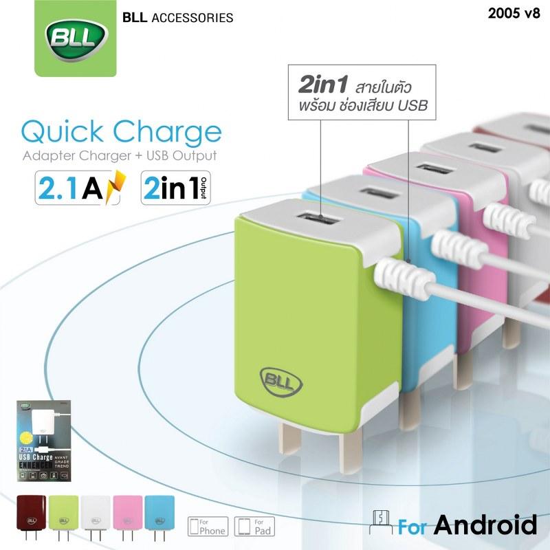 BLL Adapter 2005-V8 หัวชาร์จพร้อมสายสำหรับ Android