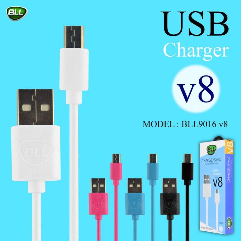 สายาชาร์จ bll cable 9016 v8 สำหรับ Android