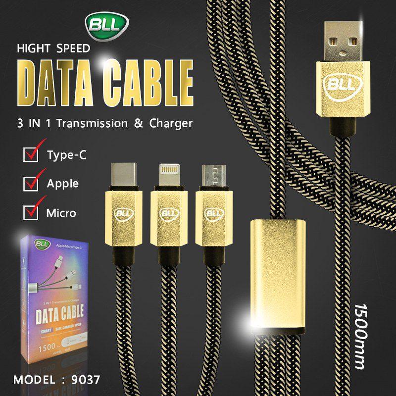 bll cable 9037 gold สายชาร์จ 3 หัว ราคาถูก ปลีกและส่ง