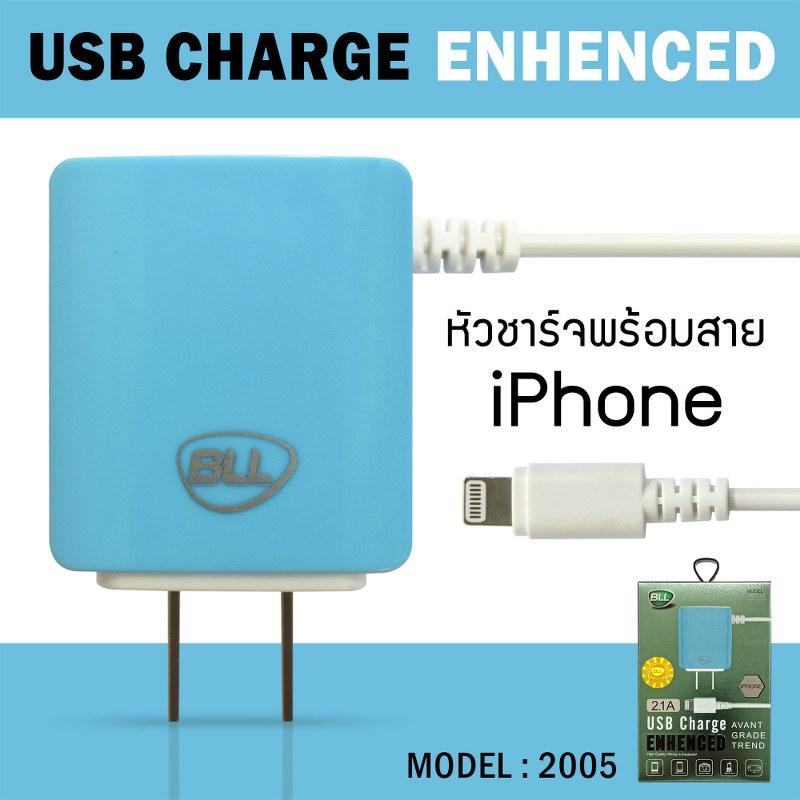 bll-charger-adapter-i5-iphone-ราคาถูก-ส่ง-ปลีก