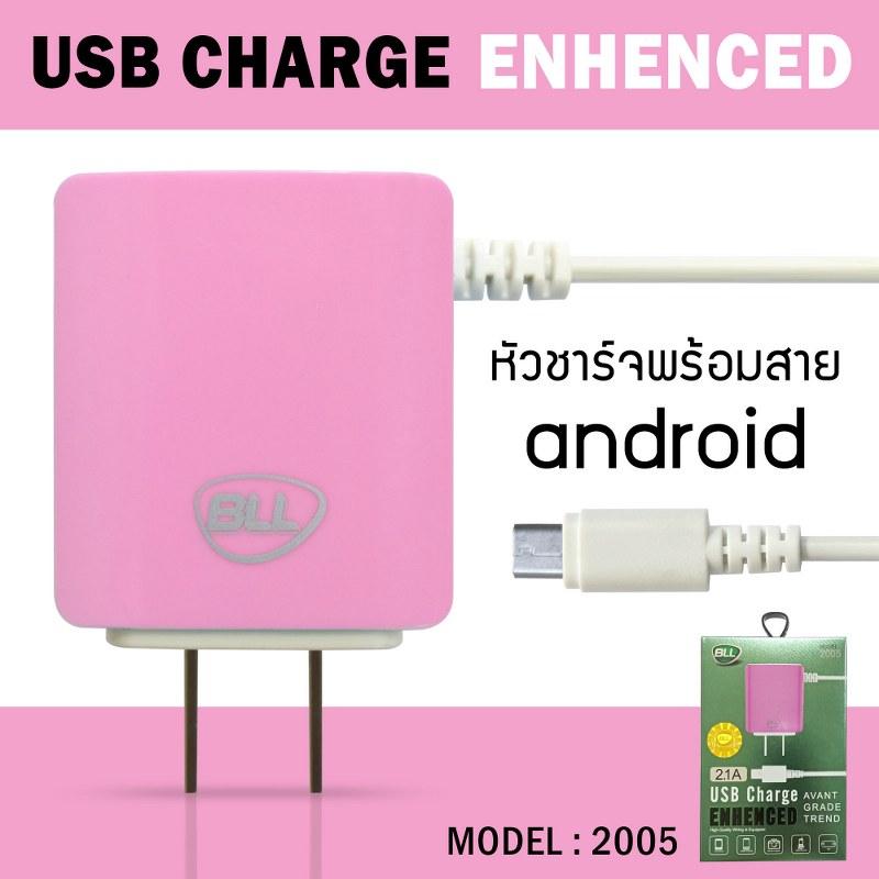bll-charger-black_หัวชาร์จ-Adapter-ราคาถูก-ปลีก-ส่ง
