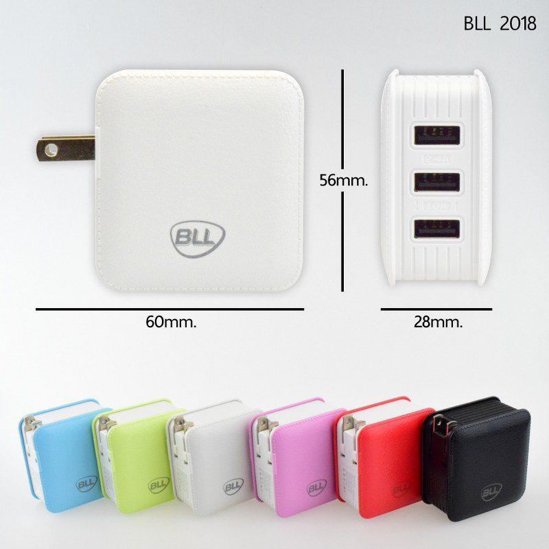 หัวชาร์จ bll charger 2018