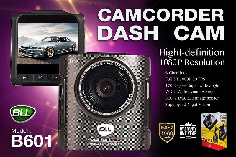 กล้องติดรถยนต์ bll 601