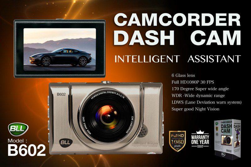 กล้องติดรถยนต์ bll powerbank 602 คมชัด ระดับ Full HD
