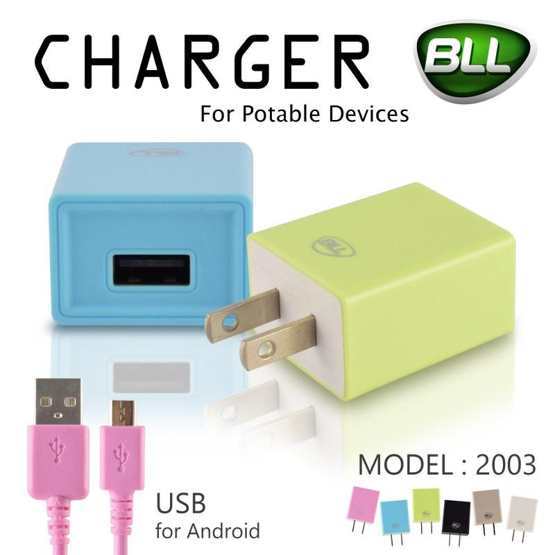 หัวชาร์จ bll charger 2003 ราคาถูก ปลีกและส่ง