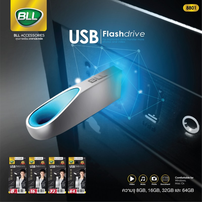 BLL Flash Drive 16Gb