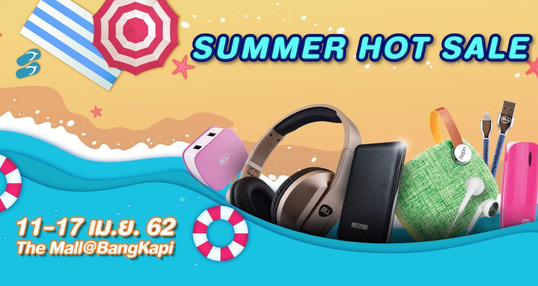 งานขายลดราคาสินค้า BLL Summer Hot Sale 11-17 เมย The Mall บางกะปิ ชั้น G