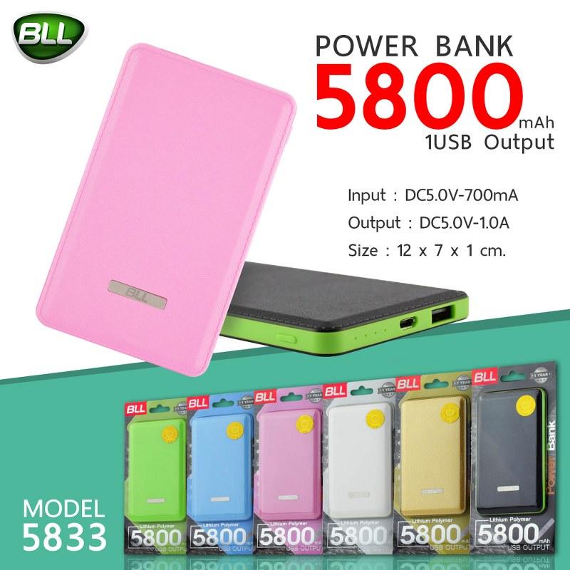 BLL Powerbank รุ่น 5833 ความจุ 5800mAh ราคาถูก ปลีกส่ง