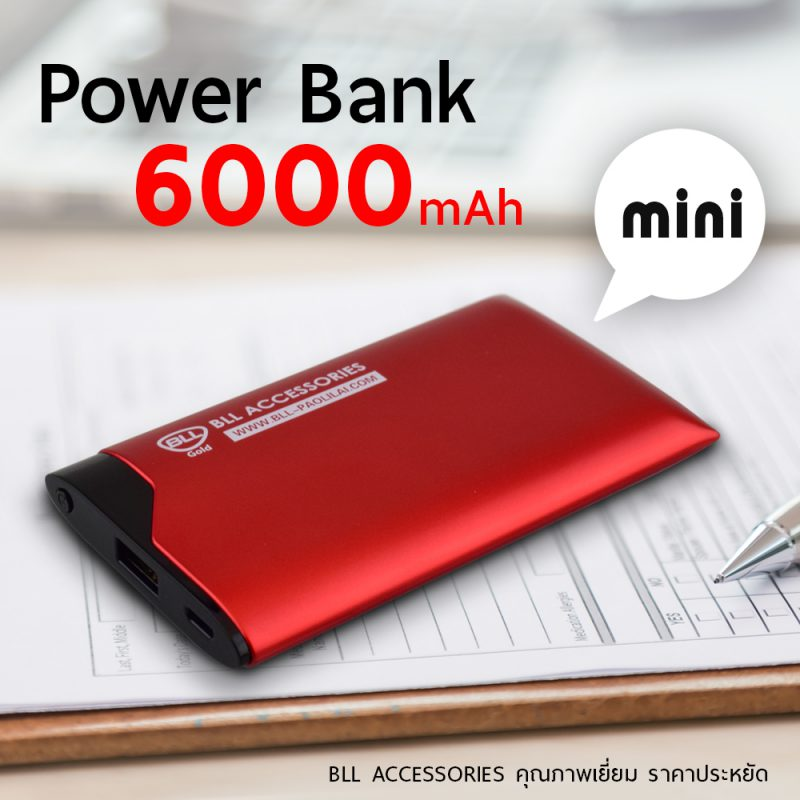 BLL Powerbank G6 6000mAh ราคาถูก ส่งฟรี รับประกัน