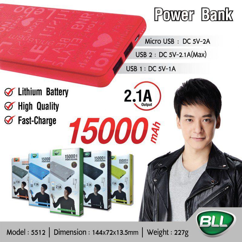 BLL Powerbank 5512 15000mAh-ของแท้ ราคาถูก