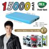 BLL Powerbank 5512 15000mAh-ของแท้ ปลีกส่ง ถูก ทน