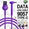 ใหม่ สายชาร์จ 9057_bll cable-type C-สำหรับ Andriod-สีม่วง