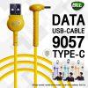 ใหม่ สายชาร์จ 9057_bll cable-type C-สำหรับ Andriod-สีเหลือง