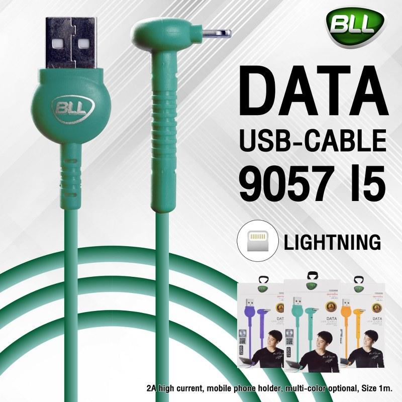 สายชาร์ BLL9057-iphone-สีเขียว