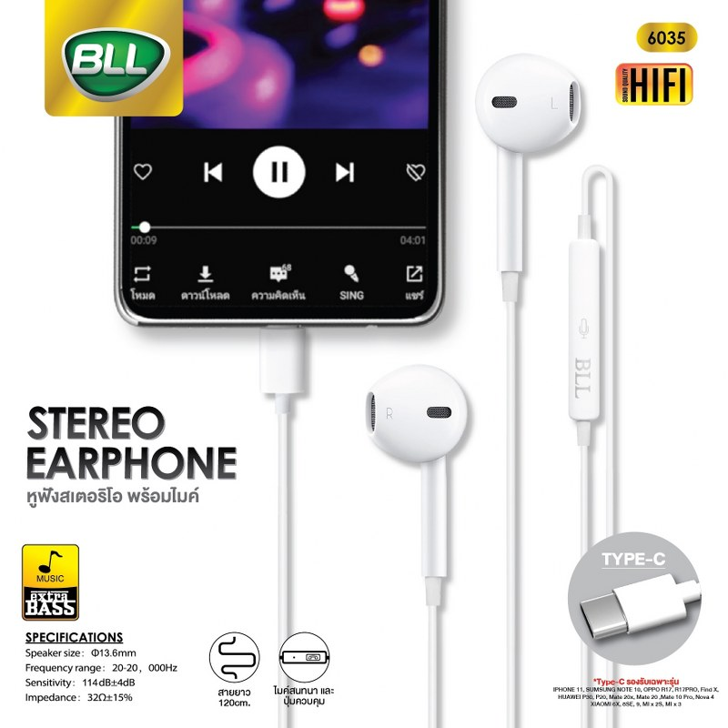 หูฟัง bll 6035 ใช้กับได้ช่องเสียบแบบ type C-2