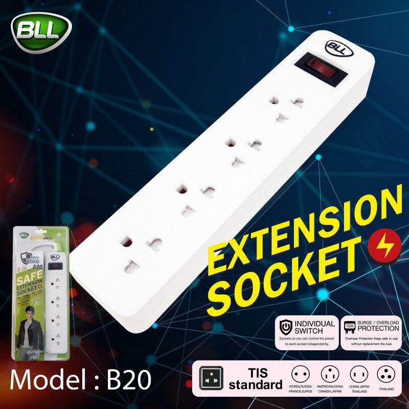 ใหม่ปลั๊กไฟ BLL B20 ยาว 5 เมตร 4 ช่องเสียบ -1