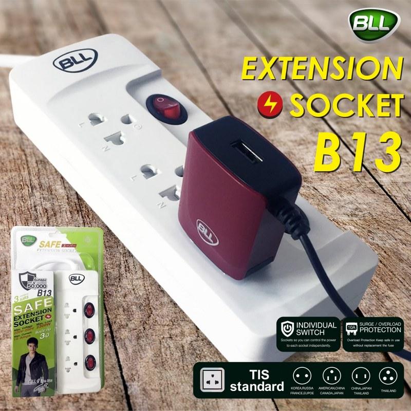 ใหม่ปลั๊กไฟ BLL B13 ยาว 3 เมตร 3 ช่องเสียบ
