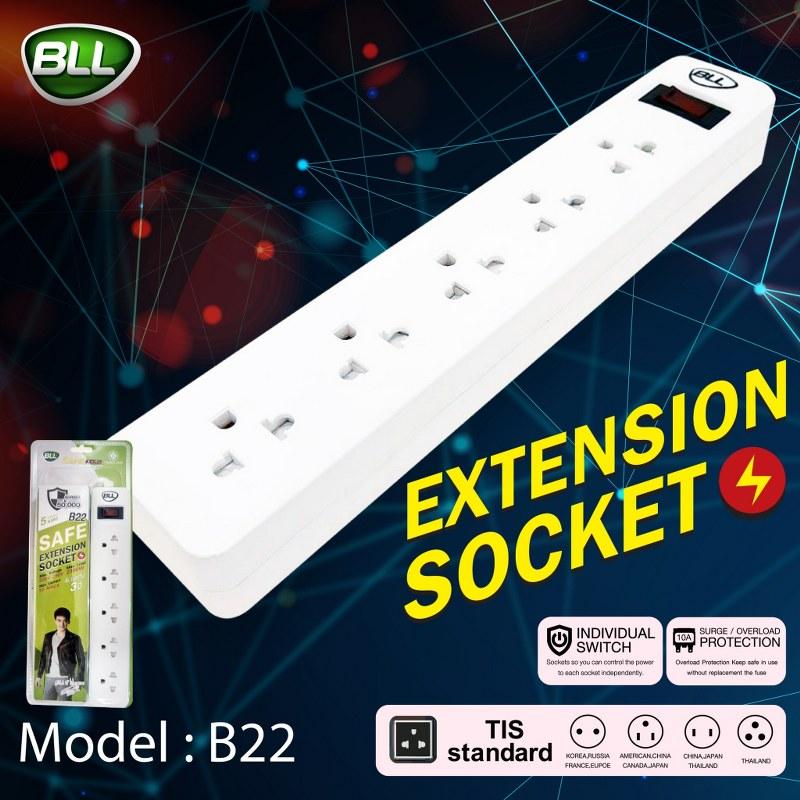 ใหม่ปลั๊กไฟ BLL B25 ยาว 5 เมตร 5 ช่องเสียบ