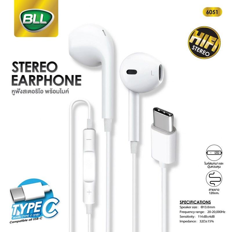 หูฟัง BLL Type C 6051 ใช้กับโทรศัพท์ช่องเสียง Type C