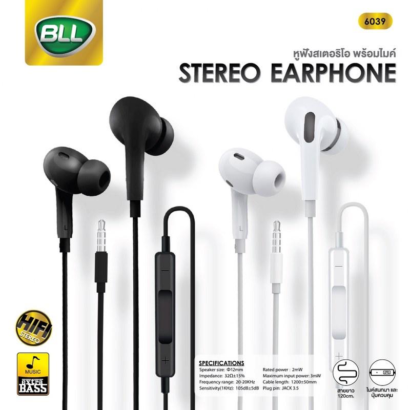 หูฟัง bll 6039 smalltalk