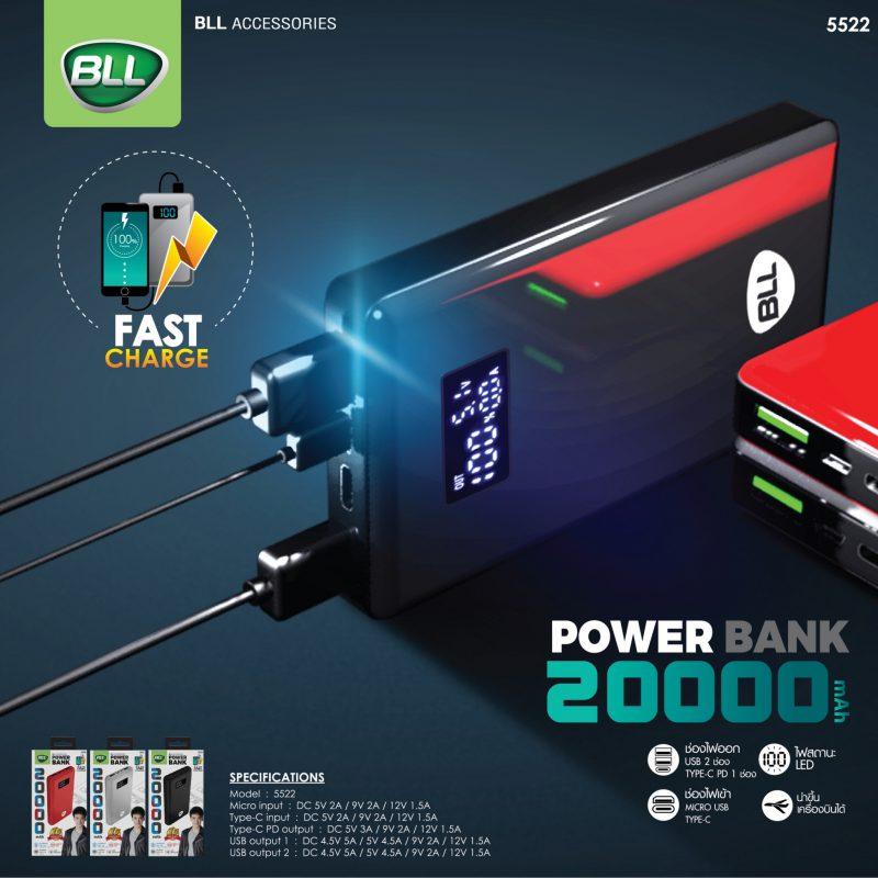 BLL Powerbank 5522 20000mAh- Fast Charge รุ่นใหม่ล่าสุด
