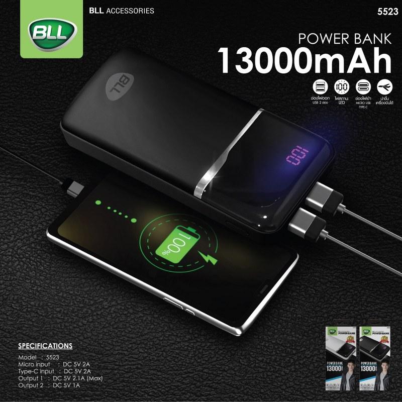 BLL Powerbank 5523-13000mAh-พาวเวอร์แบงค์