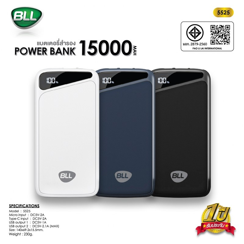 bll powerbank 5525-15000mAh