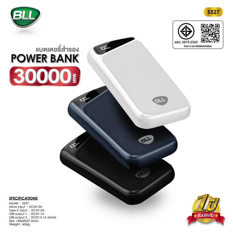 bll powerbank รุ่น 5527 ความจุ 30000mAh
