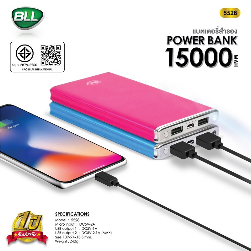 BLL Powerbank 5528-15000mAh