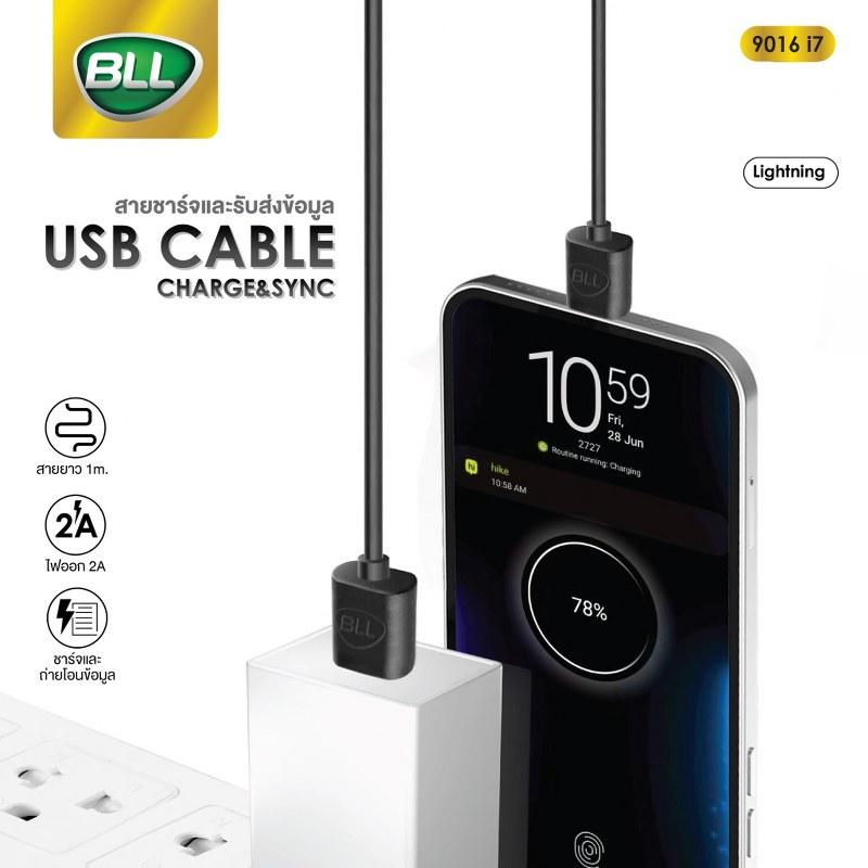 สายชาร์จ BLL9016 i7 สำหรับ iphone-2