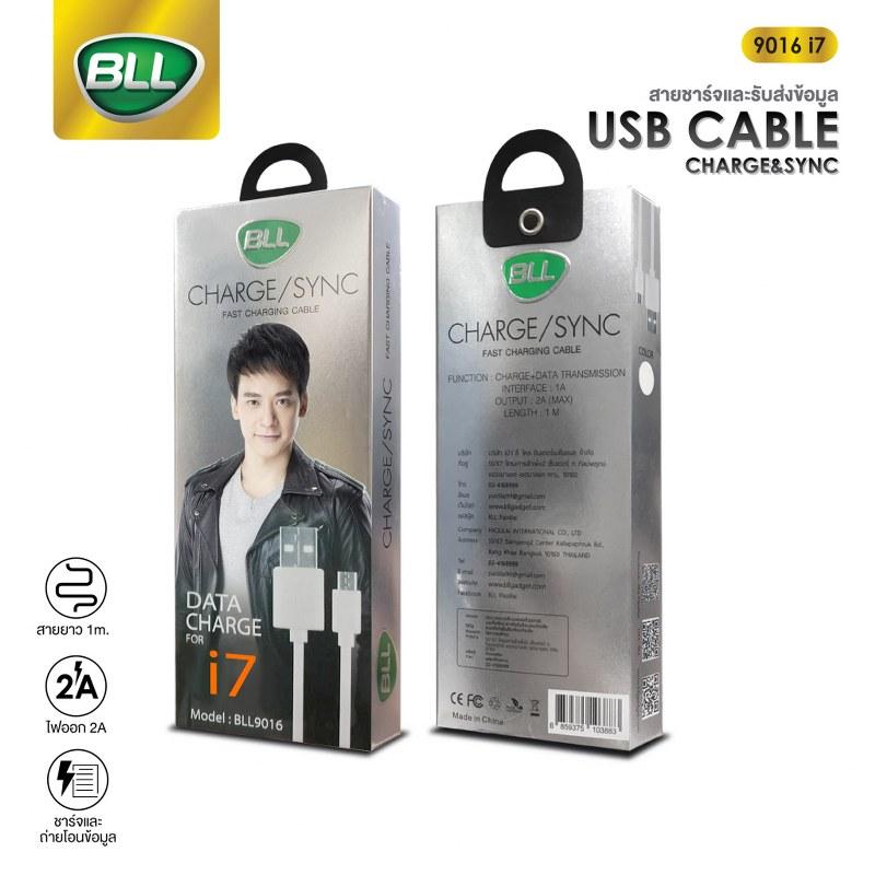 สายชาร์จ BLL9016 i7 สำหรับ iphone-4