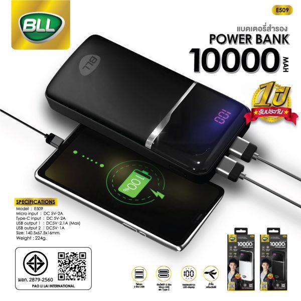 bll powerbank-e509-10000mAh-3